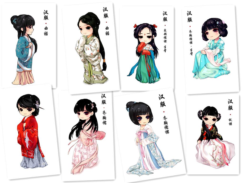 古代汉家女子服饰图片