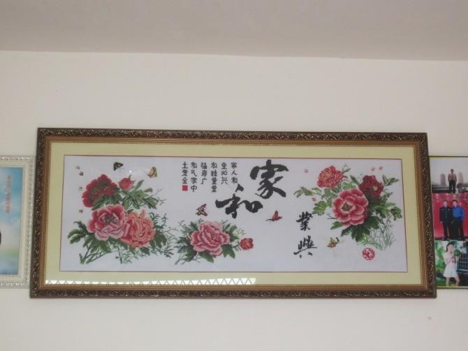 出售成品ks《琴棋书画》十字绣图片