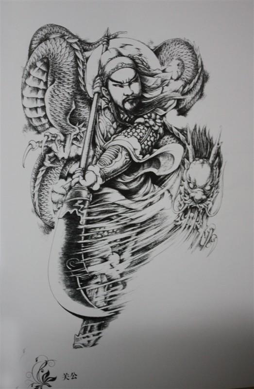 东莞素材龙纹身-发点-关公-形状用m太子怎样绘制ps钢笔图片