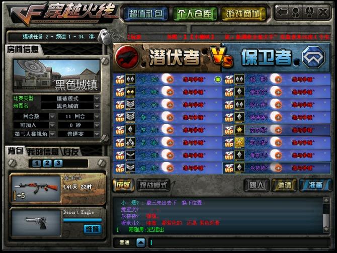 游戏截图 670_503