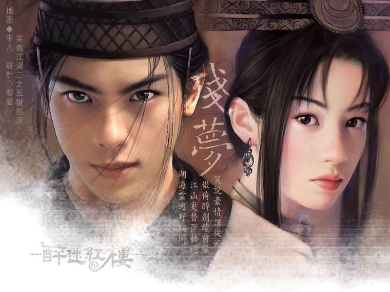 古代男子服饰描写_枫城冥界吧图片