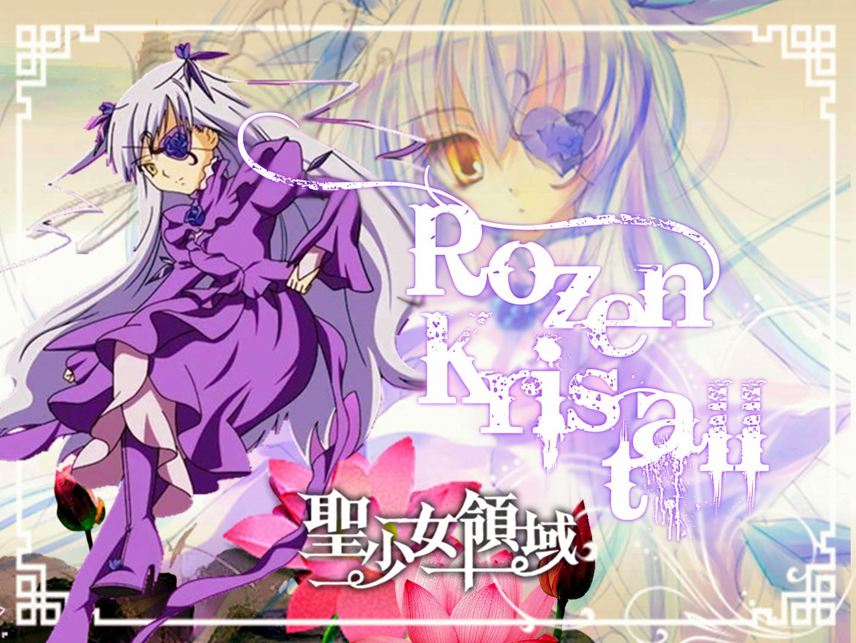 新兰冷公主的紫色爱恋