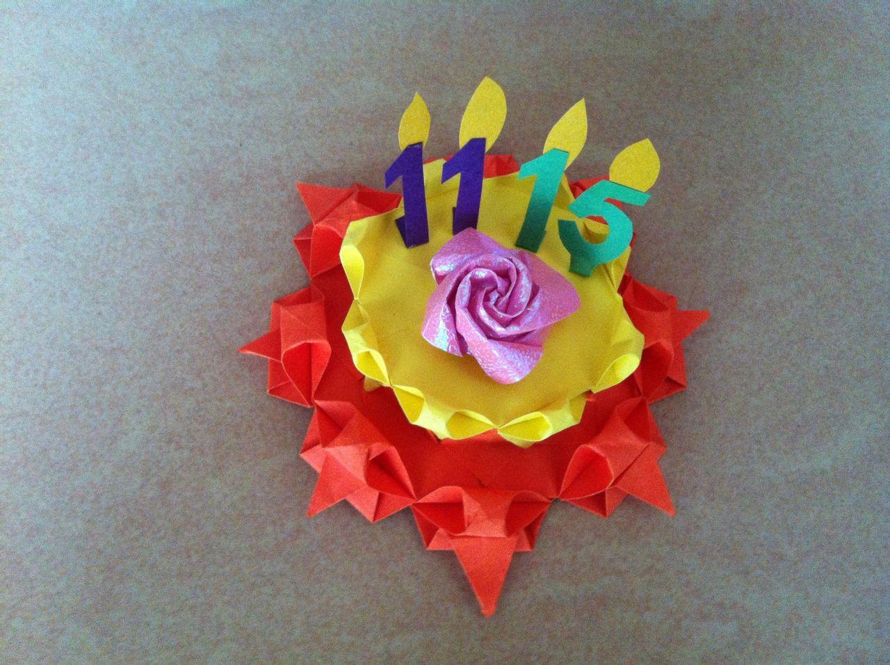 三角折纸蛋糕图解图片