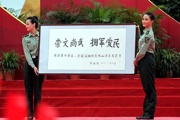 北京军区直属团_广州军区直属通讯团_北京军区总医院