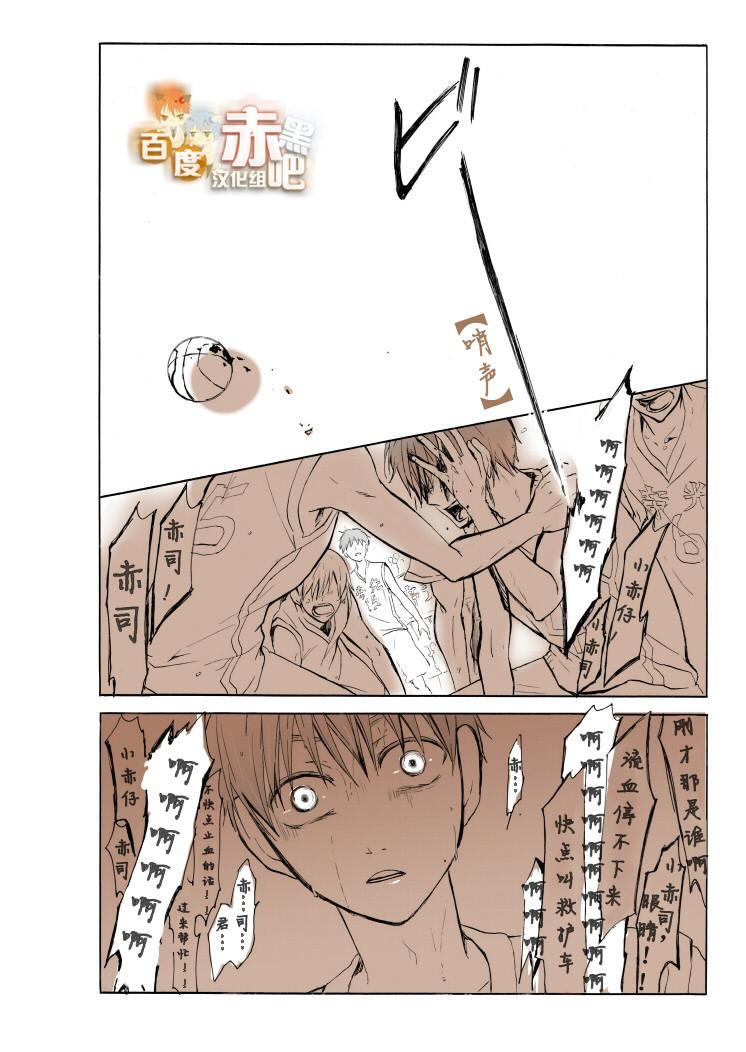 bg强x漫画r18高肉