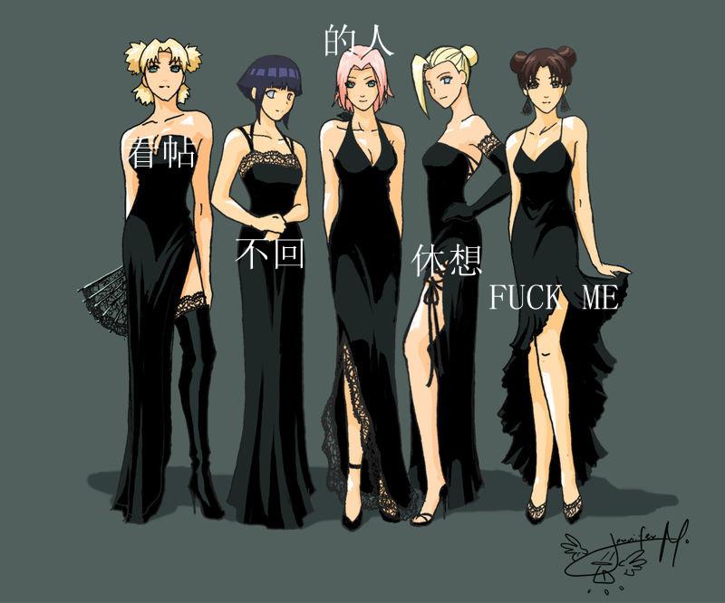 这五个火影美女里面谁最漂亮