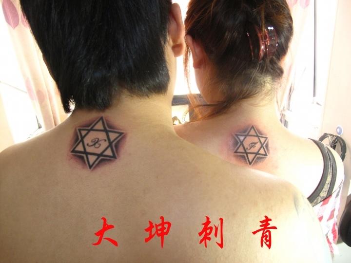 qq头像情侣带纹身分享展示图片