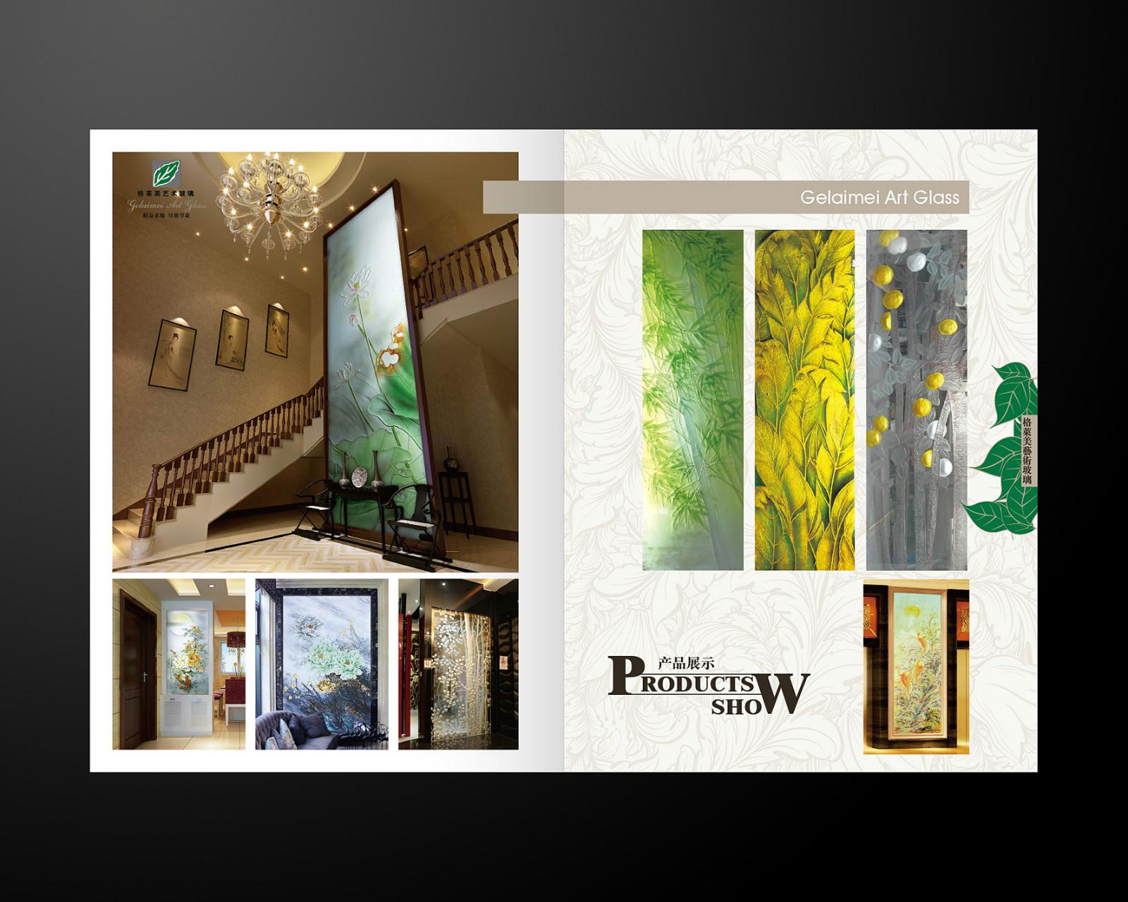 cdata 艺术玻璃影视墙 高清图片