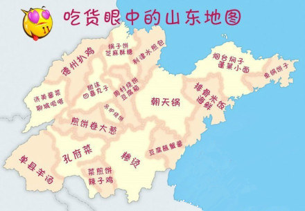 → 山东地图全图高清版山东地形地图: 山东旅游地图: 山东交通地