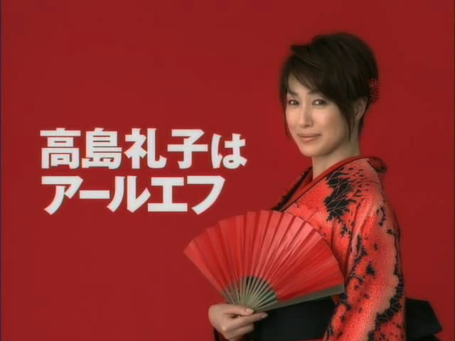 高島礼子の画像 p1_22