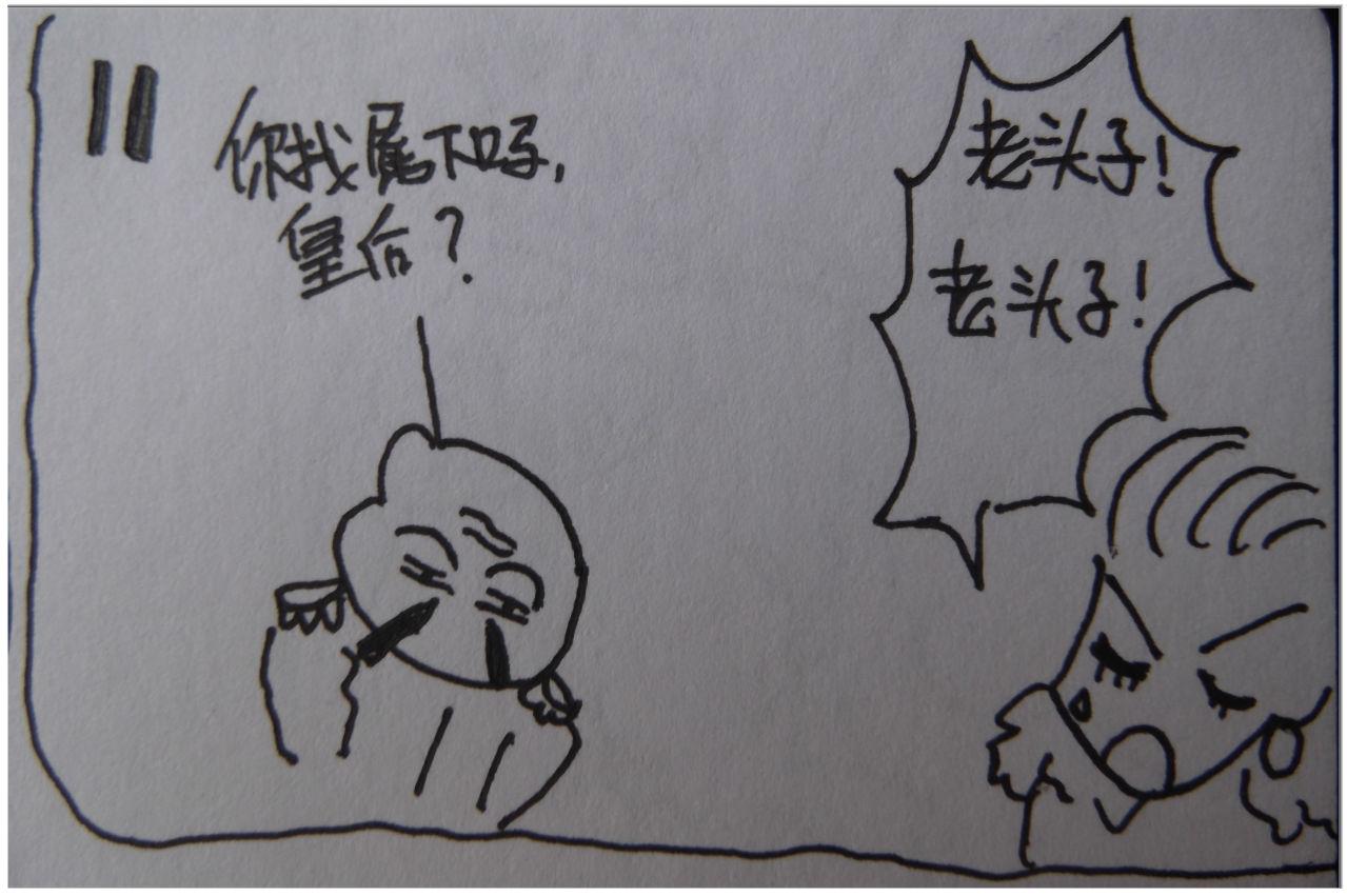 童话故事画4幅图片