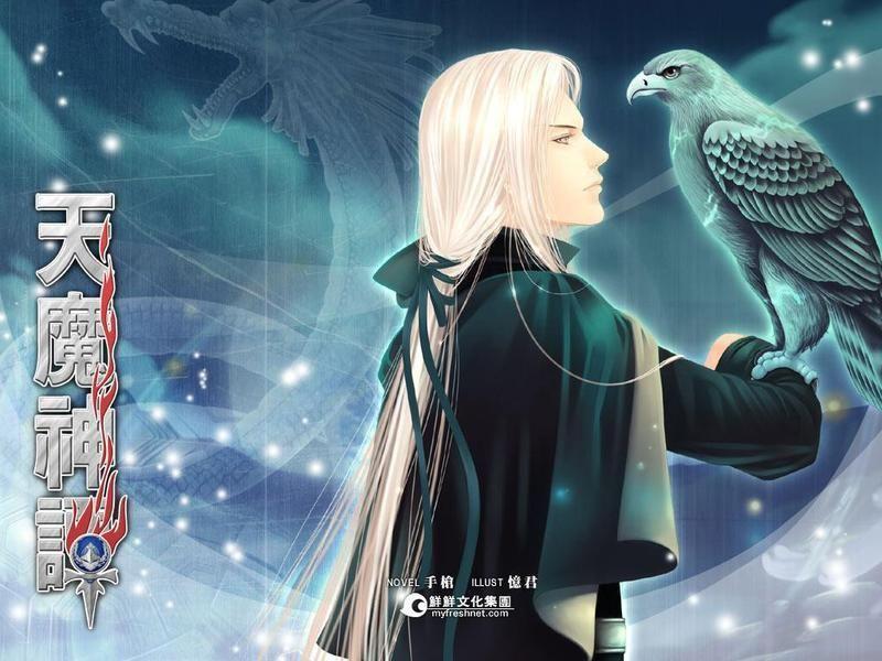 古风银发血瞳美男_゛┃【古风人物图】寻图紫发或者 银发古风