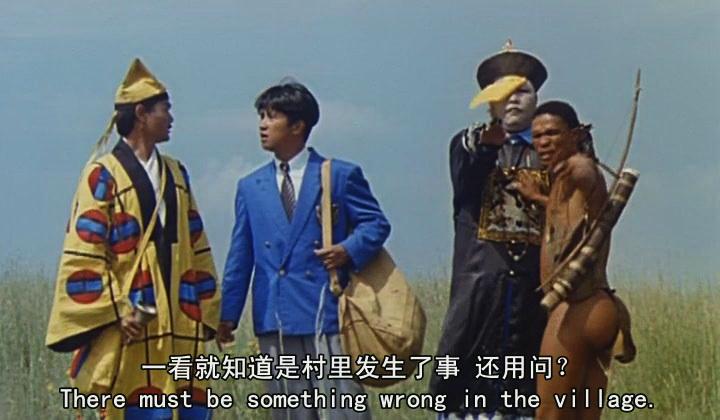 【星驰天下】2012年08/14 看 【非洲和尚】英叔和星爷图片