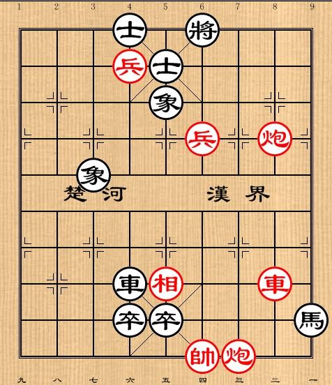 中国象棋江湖残局陷井奇观图片