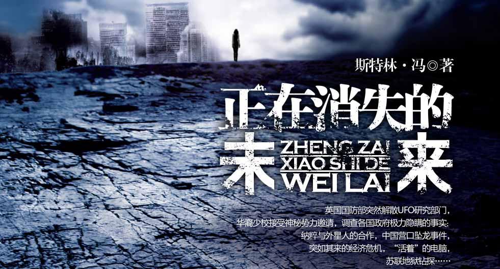 中国营口坠龙事件图片