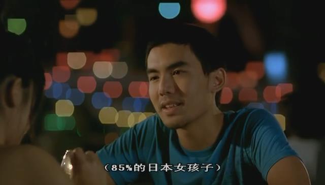 苍井空荷尔蒙 - 百度