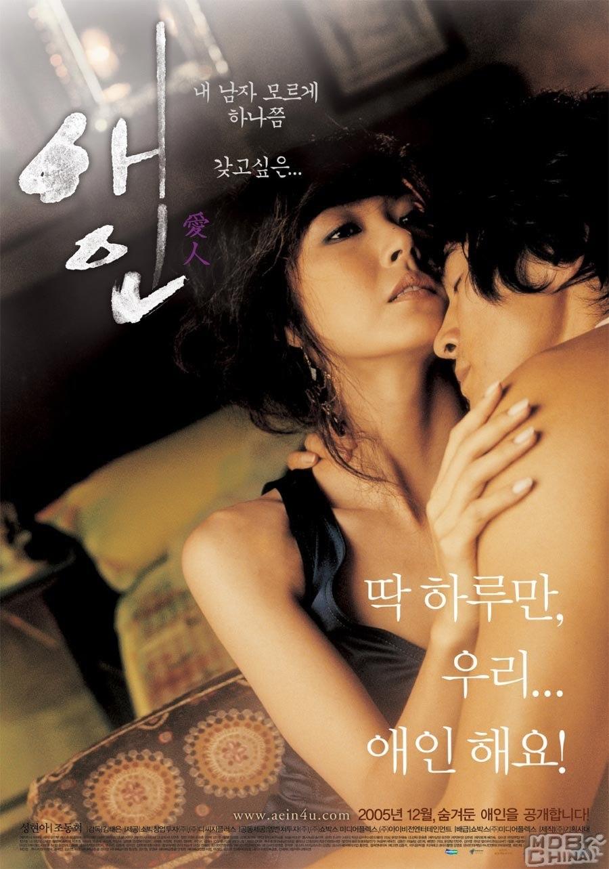 韩国 激情戏比较唯美的