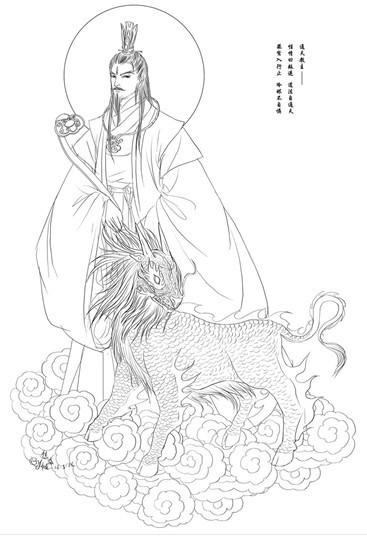 怒放社★纹身专业知识之:中国远古神话人物(插图)图片