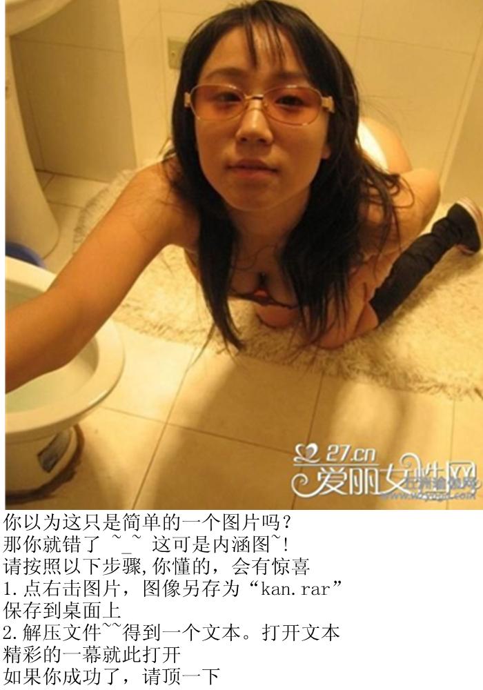 古代处罚出轨女人的残酷刑具!图片