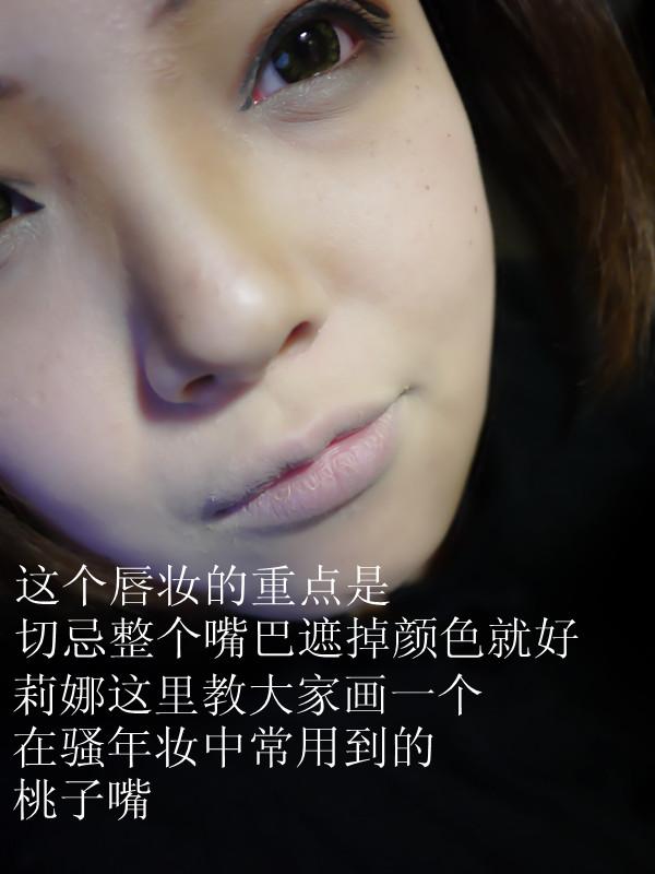 妖狐x仆ss 狐狸双炽简易版教程 高清图片