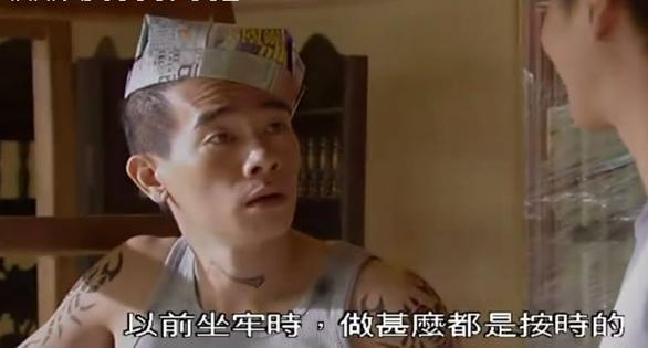 小雨纹身那个大哥哥,不知道你看过再见古惑仔没有?图片