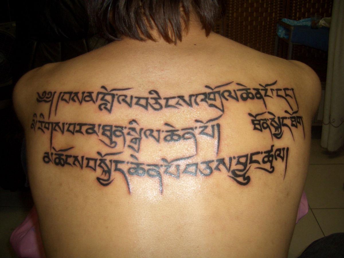 藏文纹身小短句带翻译分享展示图片