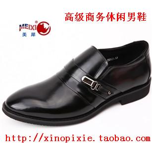 中国鞋业排行_中国鞋业品牌排行_中国十大鞋业品牌_鞋业品