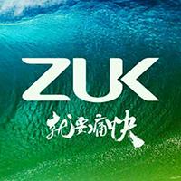 看ZUK Z2发布会直播,抽奖赢手机!