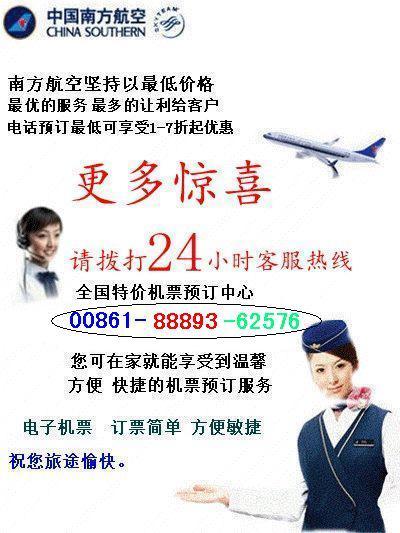 英汉词典在线翻译和田机场网上订票电话是多少 机票吧 百度贴吧