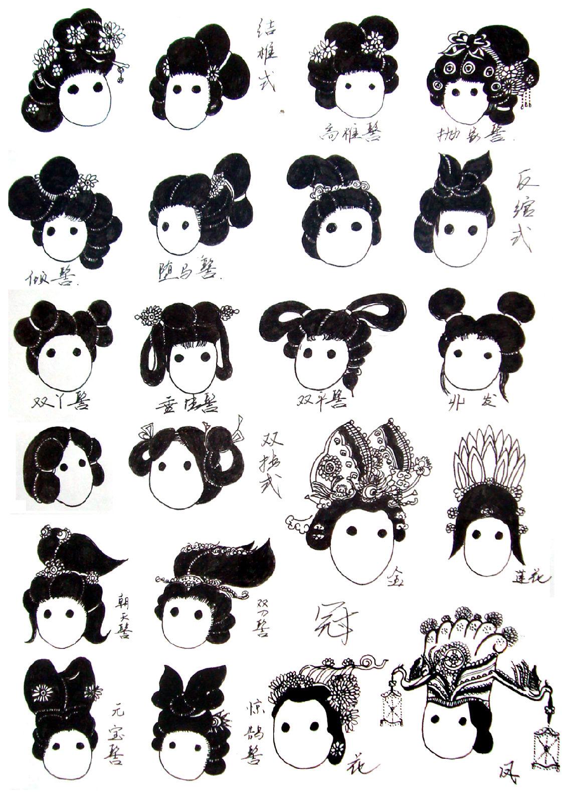 中国古代女子服饰 中国古代女子服饰图 古代女子服饰图片 21