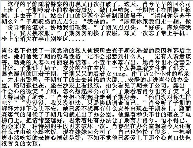 [右岸文字]风肖肖兮遇子期(女王,御姐)作者:同心难改的胡耀耀