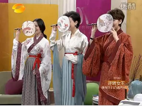 【做一天古代女子】天下女人之汉服传统礼仪图片