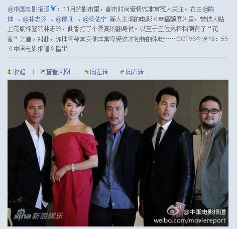 1018 关注CCTV6今晚18 55 中国电影报道 陈坤吧