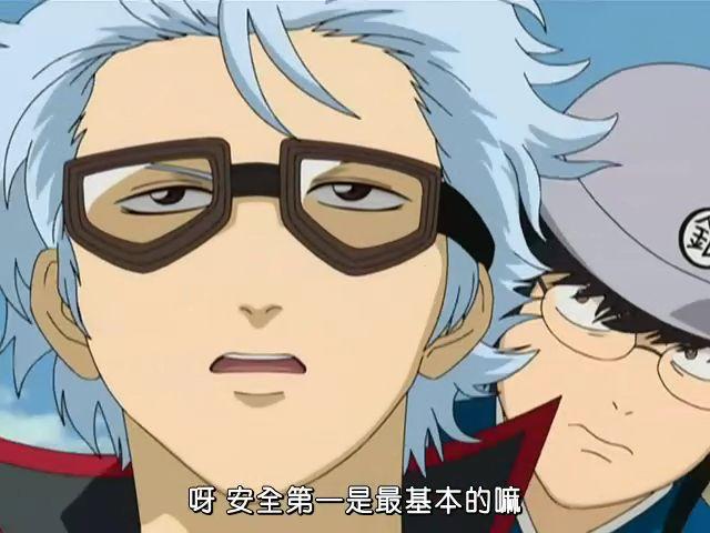坂田银时的各种表情图片