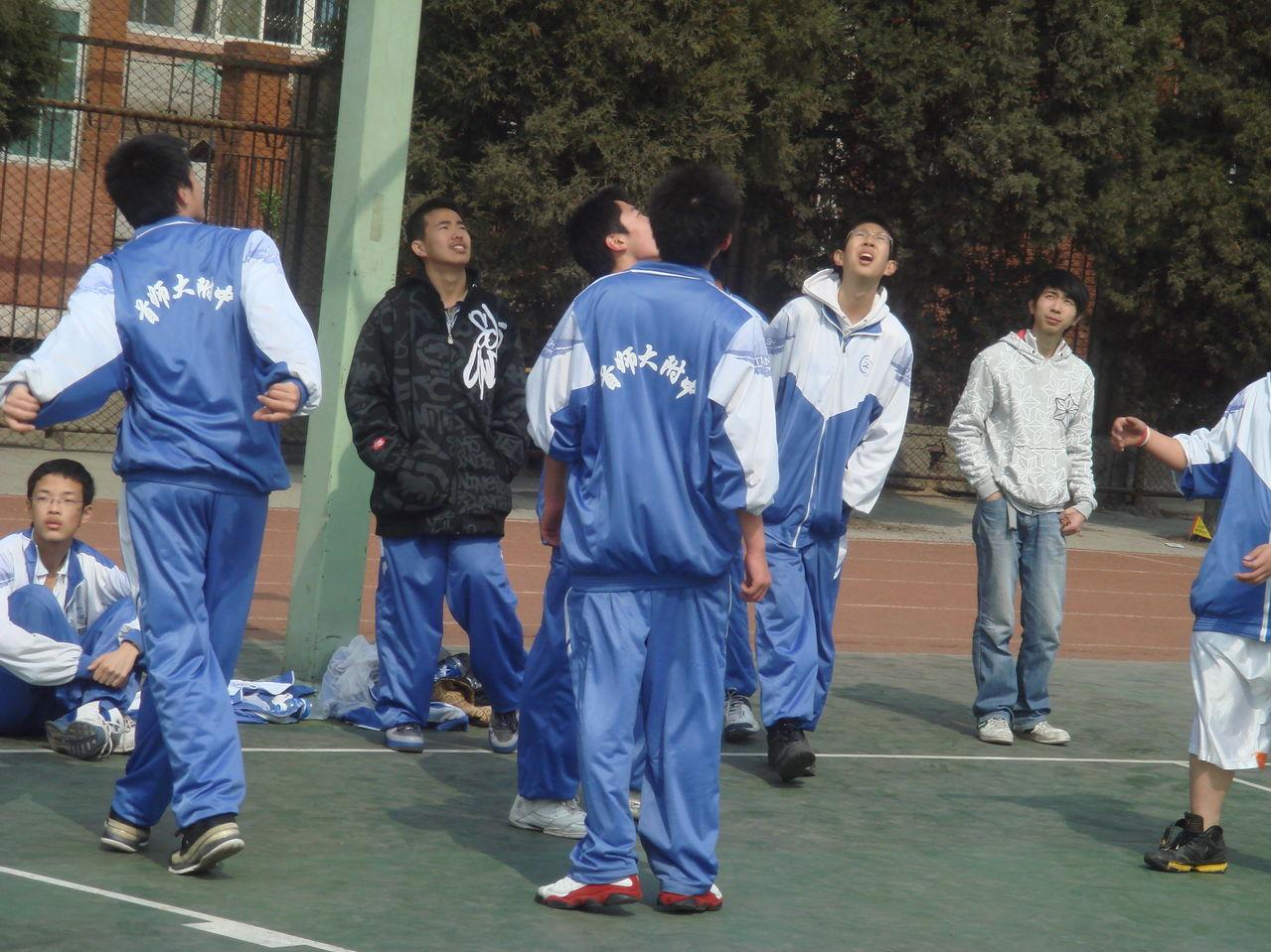 广州市南海中学校服 : 中学1年 数学 : 中学