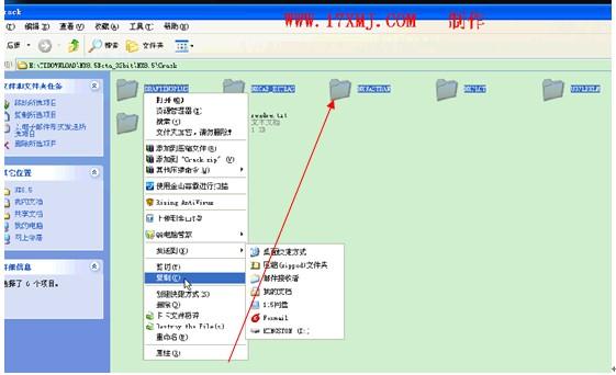 ug8.5破解版安装方法(32位)