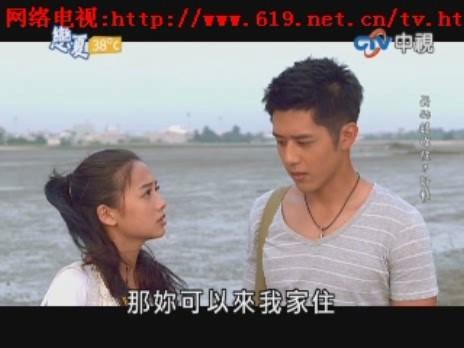 胡宇直播恋夏38度c第十一集直播讨