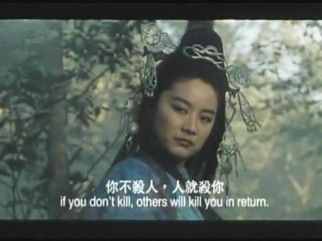 六指琴魔电影林青霞版图片
