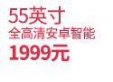 K55J1火热预售中