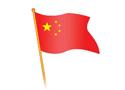 百度中国吧管理规定