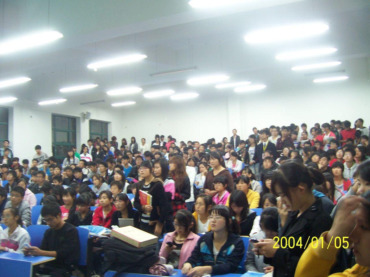 合经院大学生就业创业协会的成长照片图片