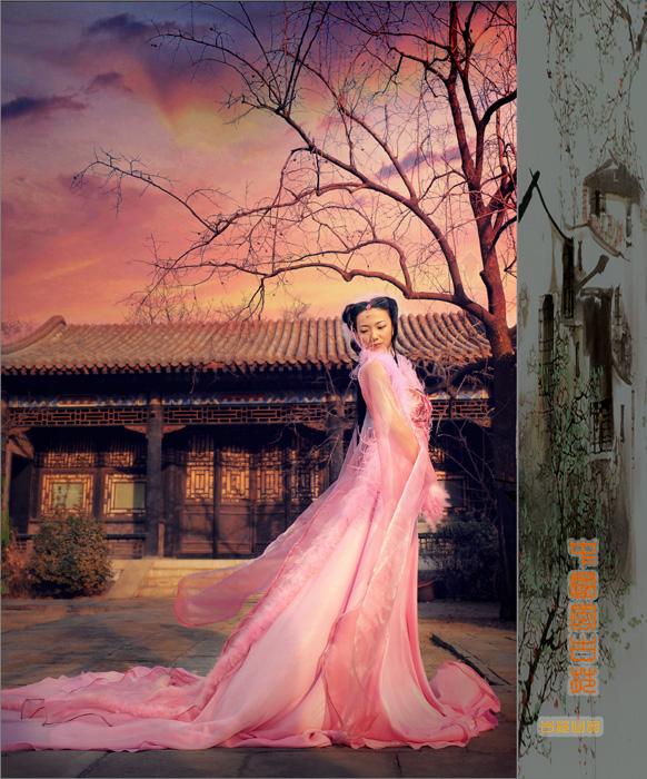 北京古装摄影~~~华裳(古苑) 摄影 ~~~~~醉花阴