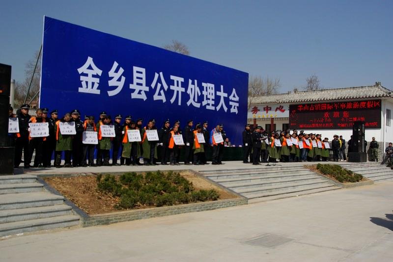 2015年下半年江西南昌社团科目资格证v社团教师.高中高中英语图片