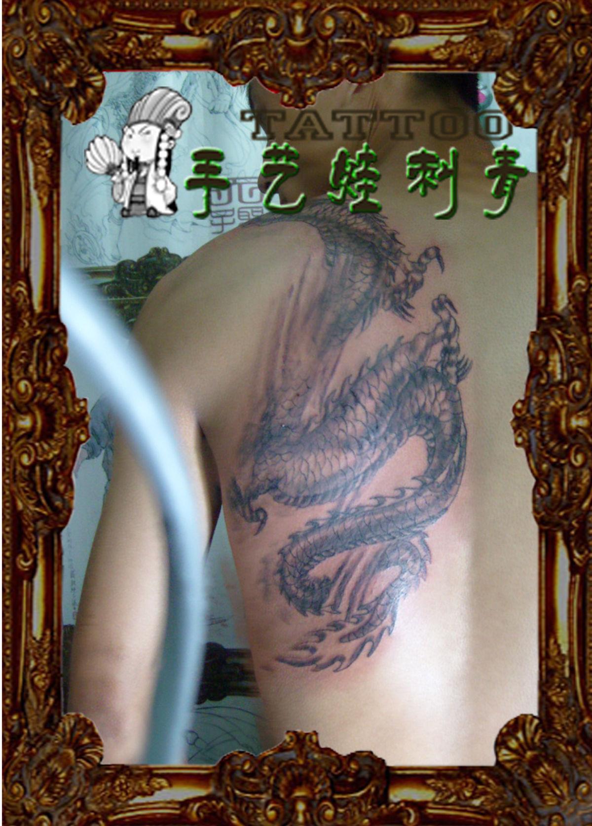 新疆手艺娃刺青欢迎指导_纹身吧_百度贴吧图片