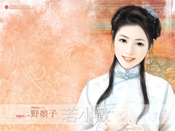 【历史】中国历代美女排行榜