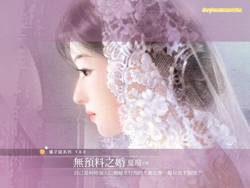 【手绘古装】【贴图】现代绝美婚纱美女