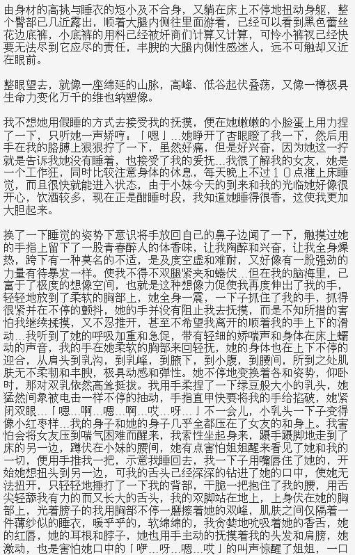 小说_bl激h高h正太漫画藤_情侣激h高h道具漫画_bg激h高h ...