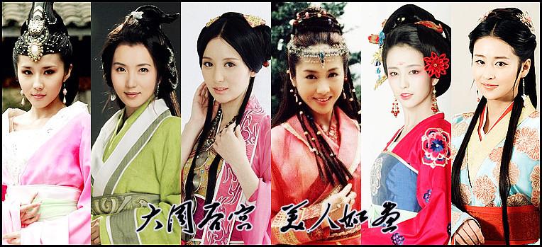 清朝最漂亮的后宫妃子
