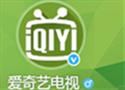 爱奇艺电视微博