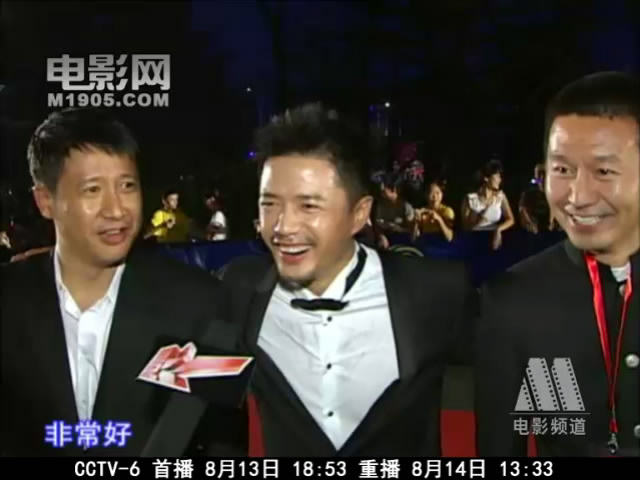 今晚6 55的CCTV6中国电影报道 段奕宏吧